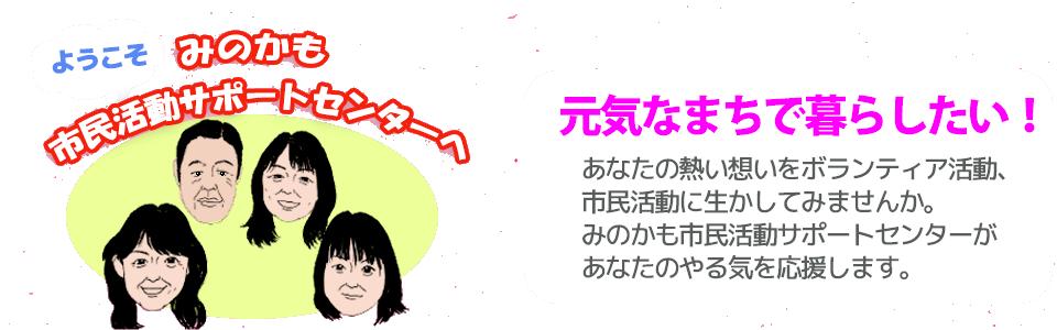 メインイメージ